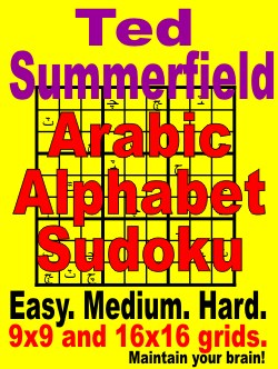 arabicsudokucover-small